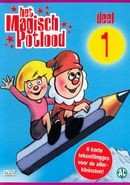 Magische potlood 1 (DVD)