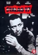 Stalag 17 (DVD)
