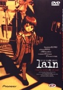 Serial experiment lain 3  (DVD)