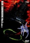 Blue submarine no.6 - OAVS 4  (DVD)