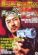 Shark skin man and peach hip girl (DVD)