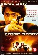 Crime story (DVD)