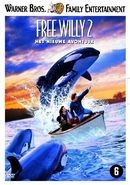 Free Willy 2 (DVD)