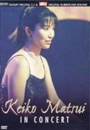 Keiko Matsui - in concert (DVD)
