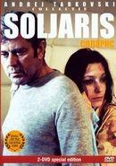 Soljaris (1972) (DVD)