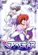 Pretear 1  (DVD)