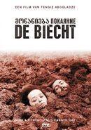 Biecht (DVD)