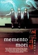 Memento mori  (DVD)