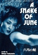 Snake of june (DVD)