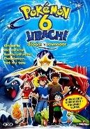 Pokemon 6-Jirachi (DVD)