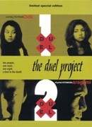 Duel project (DVD)