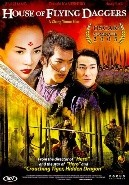 House of flying daggers (DVD)