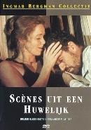 Scenes uit een huwelijk (DVD)