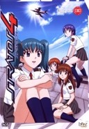 Stratos 4 3 (DVD)