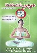 Kabbalah yoga - Attainable advanced (DVD)