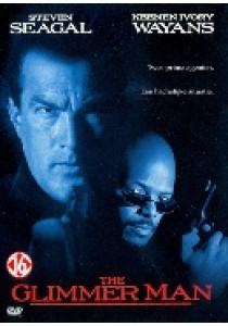 Glimmerman (DVD)