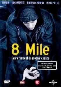 8 mile (DVD)
