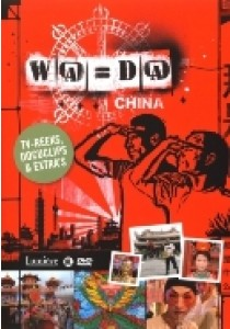 W@ = d@ China (DVD)