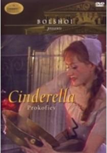 Cinderella Prokofiev (DVD)