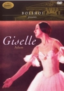 Giselle Adam (DVD)