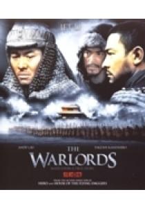 Warlords (Blu-Ray)