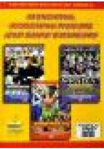 Various Artists - Hoogtepunten World Music Contest (DVD)
