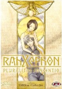 Rahxephon the movie (DVD)
