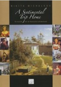 Sentimental trip home (DVD)