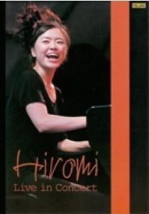 Hiromi - Hiromi Live In Japan (DVD)