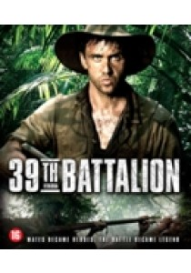 39th battalion (Blu-Ray)
