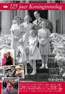 125 jaar Koninginnedag (DVD)