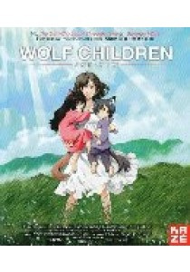 Wolf children (Blu-Ray)