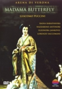 Arena Di Verano - Madame Butterfly (DVD)
