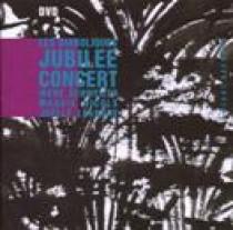 Schweizer/Nicols/Leandre - Les Diaboliques Jubilee Concert (DVD)