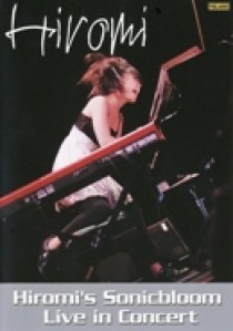 Hiromi - Hiromi's Sonicbloom Live In Japan (DVD)